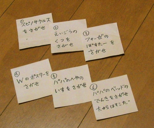 https://blogimg.goo.ne.jp/user_image/70/9b/2ca407503eed0712f2802878d0ae24ac.jpg