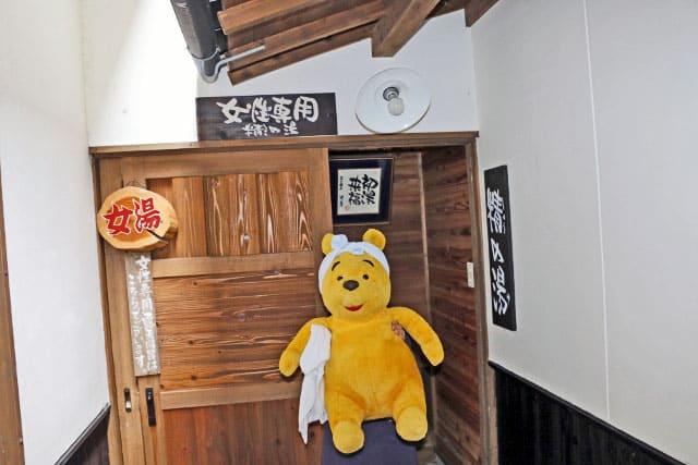 しんしのつ温泉 たっぷの湯 - yumeguri.net