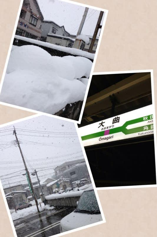 秋田県の成果★雪&きりたんぽ