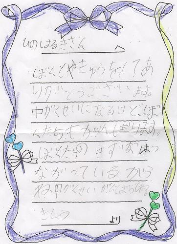の 手紙 へ 子供 子供にお手紙を貰えないのは関わり不足?
