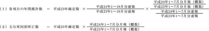 Img_keisanshiki