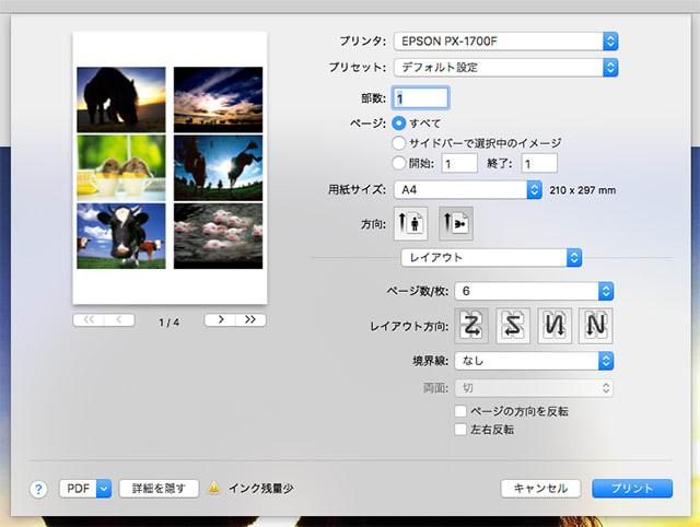 pdf コンタクトシート ファイル名表示して印刷したい