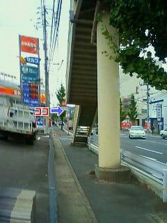 歩道橋FILE.15
