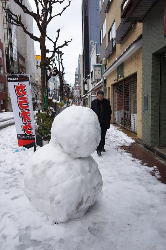 Tokyo140217