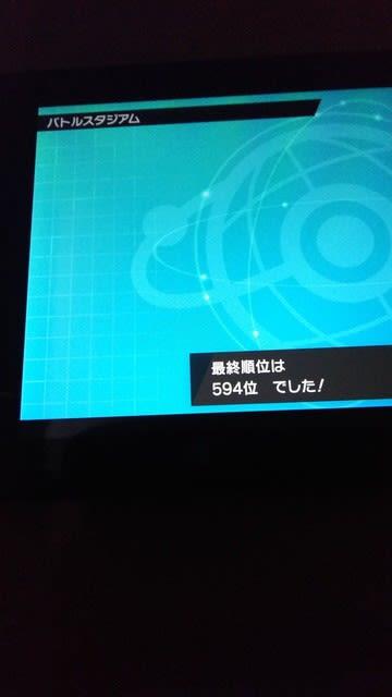 構築記事 s4 ポケモン剣盾