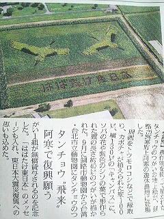 ジャスコ 釧路昭和