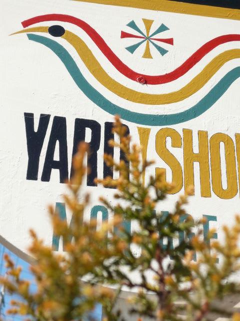 Yard_shop_2