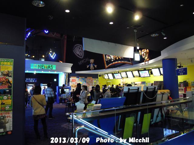 米沢 ワーナー マイカル イオンシネマ米沢(米沢市)上映スケジュール・上映時間:映画館