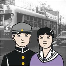 「昭和の人と平成の人はどう違う? ←この記」の質問画像