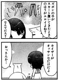 https://blogimg.goo.ne.jp/user_image/71/18/a62a28a978924b8140f2a1675f560938.jpg