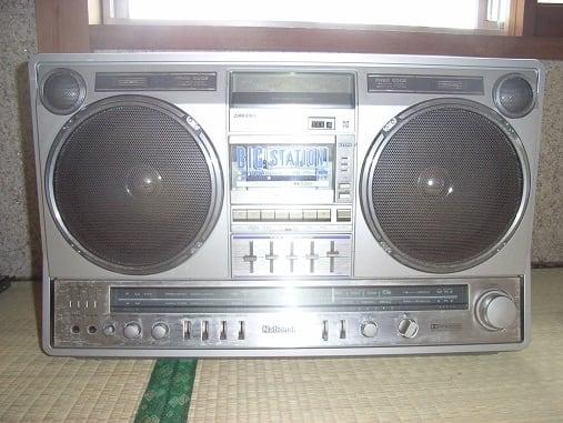 Radio1001