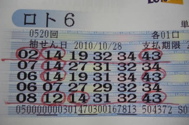 10_10_28_52
