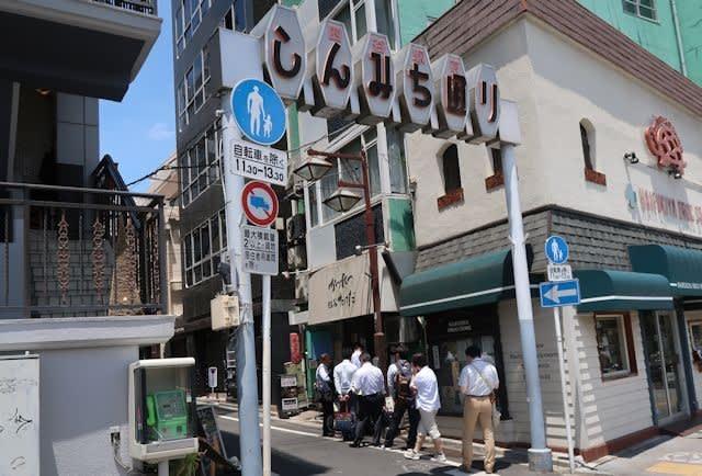 東京都の四谷の街並み