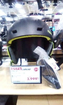 ヘルメットゲット