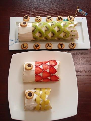 ケーキ 鯉のぼり 鹿児島市のケーキ屋さん2選!誕生日におすすめ♡夜20時まで営業も