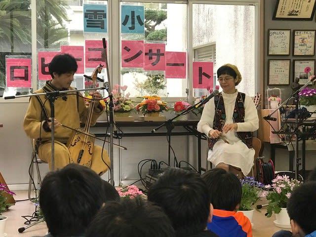 夢の時間 「野花南 長崎ツアー」ご報告