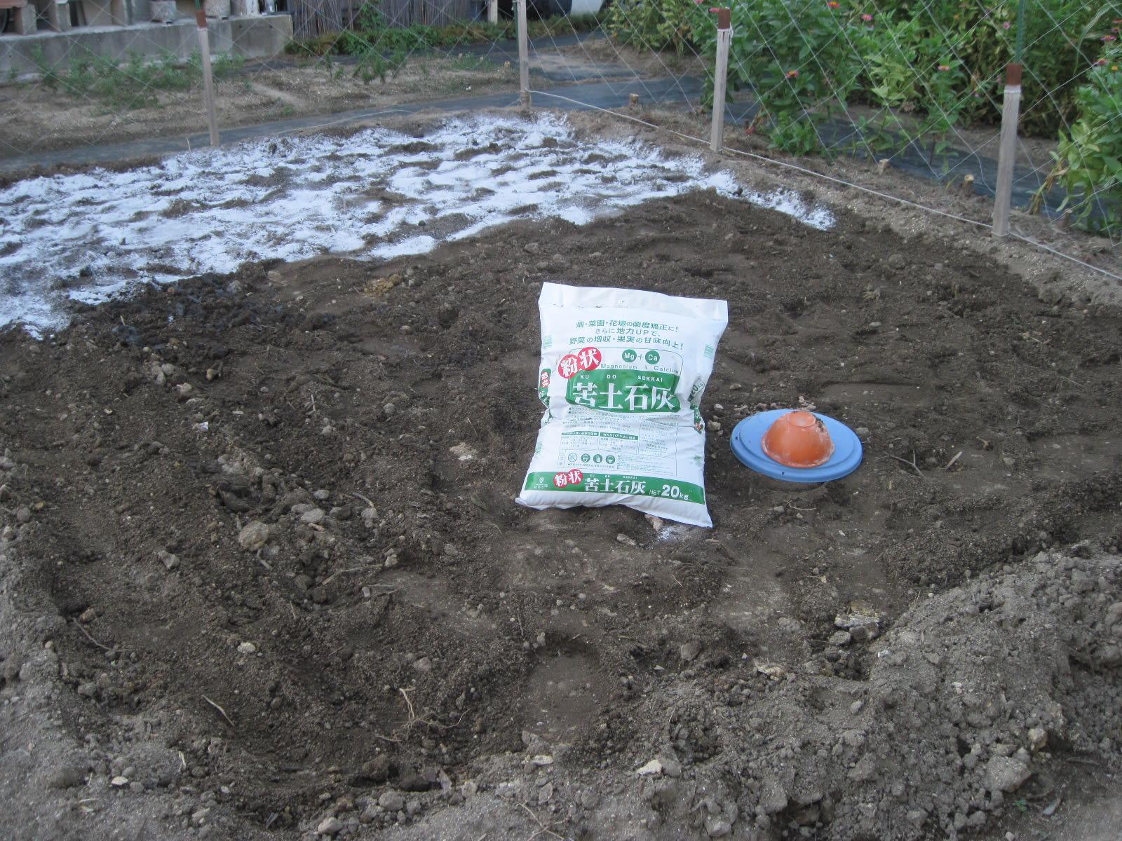 畑土作り・5の画像