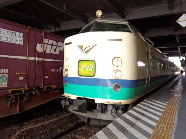 大館→秋田→新潟→