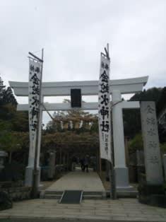 金蛇水神社 - うたかたの夢