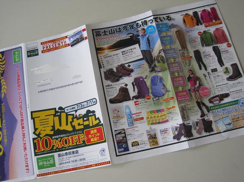 2010629_0011