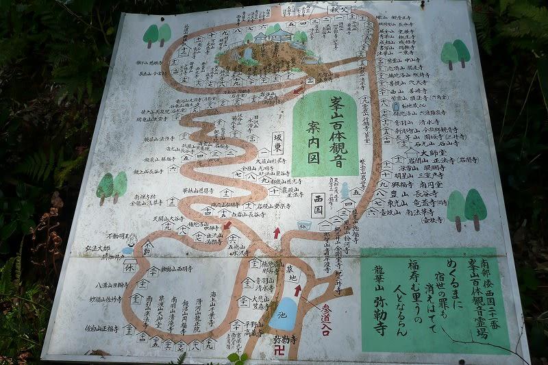 峯山百体観音案内図