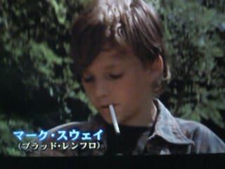 少年の喫煙シーン放送TBS依頼人 ...