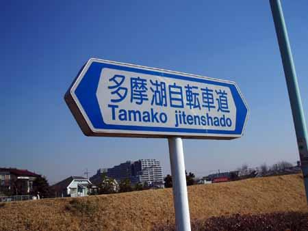 Tamako2