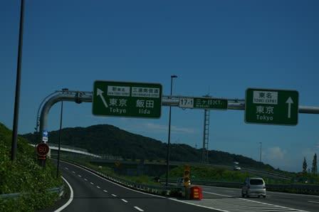 2012年の道路