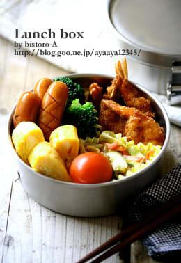 野菜炒めのお弁当♪