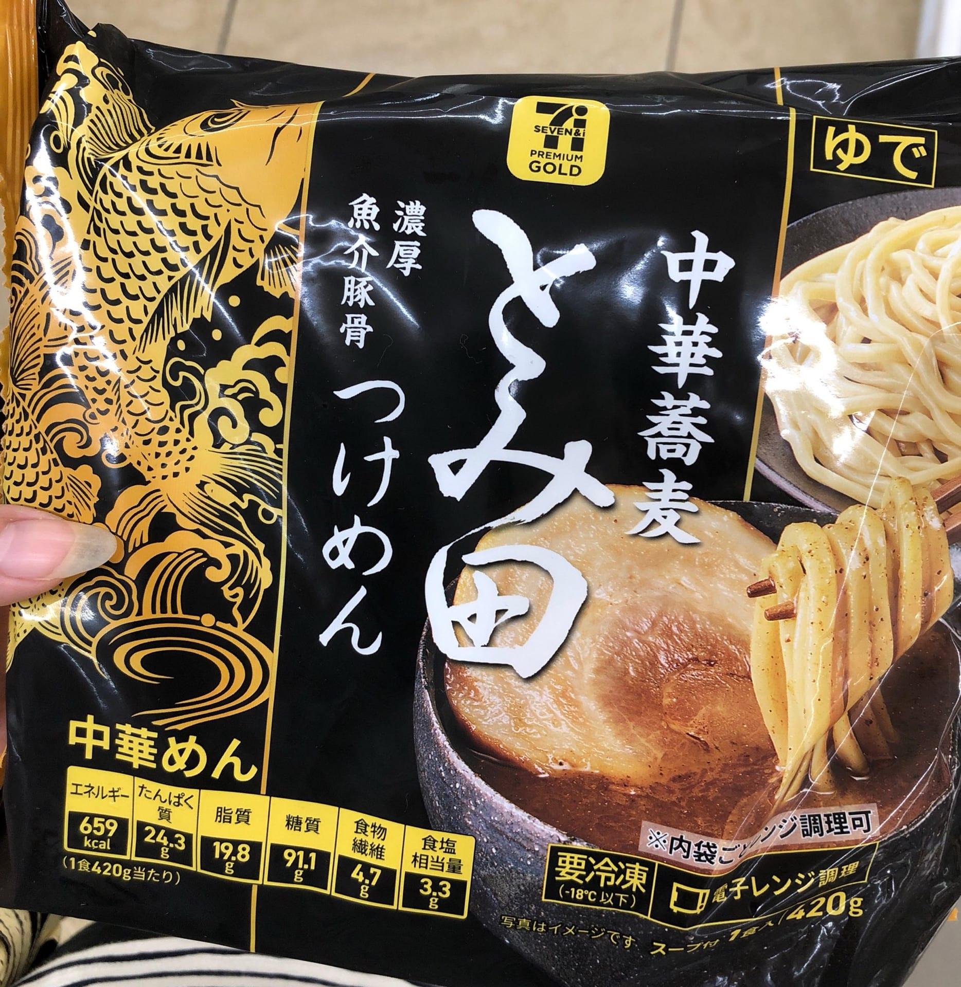 【速報】セブンイレブン冷凍つけ麺 日本中のつけ麺屋を駆逐する美味さと話題沸騰wwwwwwwwwwww