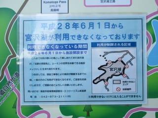https://blogimg.goo.ne.jp/user_image/71/dd/a0d992773a8c6afa04672f83c9d83635.jpg