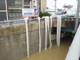 排水ポンプ3