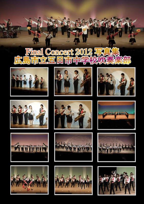 Final_concert_201209