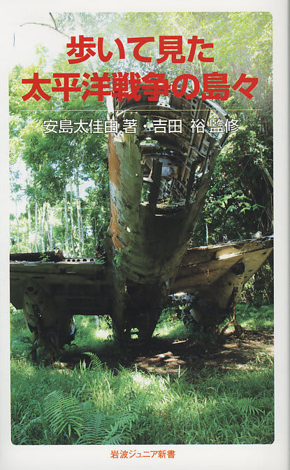 Yasujima2010