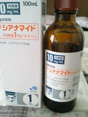 通販 抗酒剤
