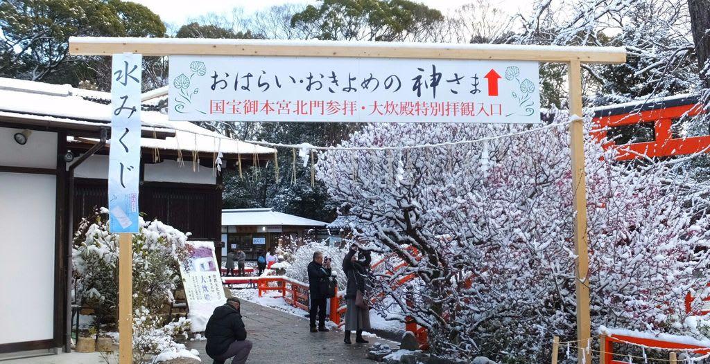 京都で定年後生活