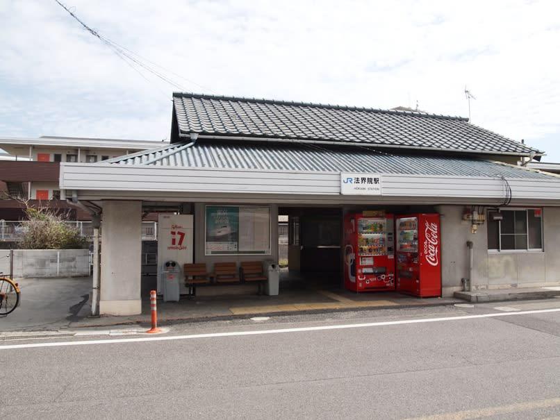 法界院駅 /津山線 - 観光列車か...