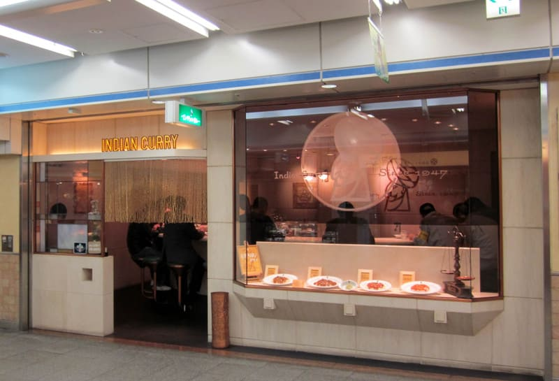 Indian_curry_store