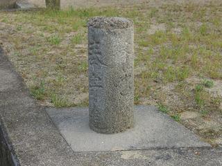 湊明神社の敷地隅に残る石柱(文化十四年奉寄進の文字あり)