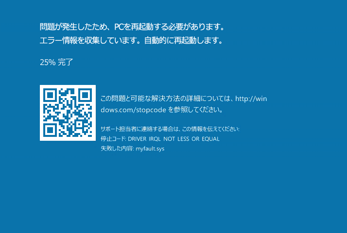 Windows10搭載hpパソコンで「defaultuser0」というユーザー