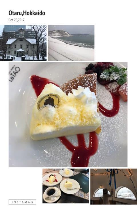2017札幌ホワイトイルミネーションと小樽の旅②時計台⇒函館本線⇒小樽ルタオでティータイム