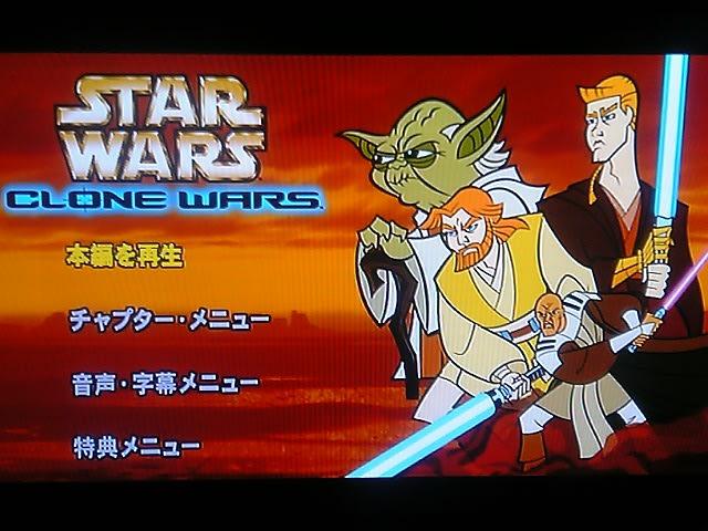 DVD「STAR WARS クローン大戦」 - one shot