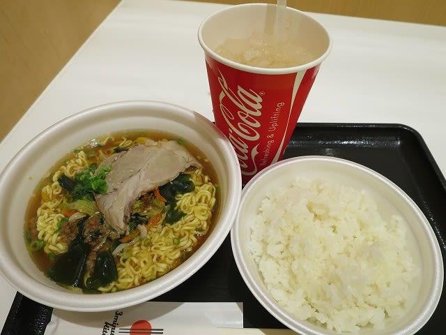 自家製カップ麺(みそ)セット
