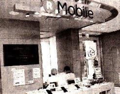 楽天モバイルの販売店