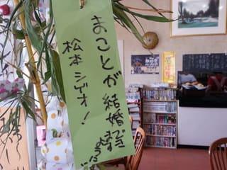 前稲敷市議会議員 根本こうじの活動報告ブログ