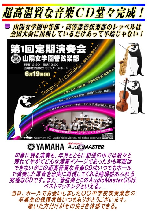 Audiomastercover3