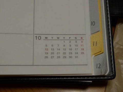 改良前のカレンダー部分