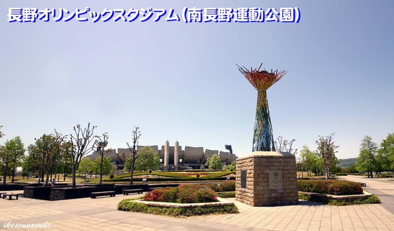 20130908a1