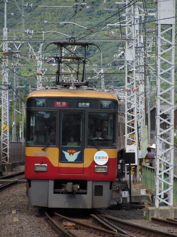 京阪8000系旧塗色