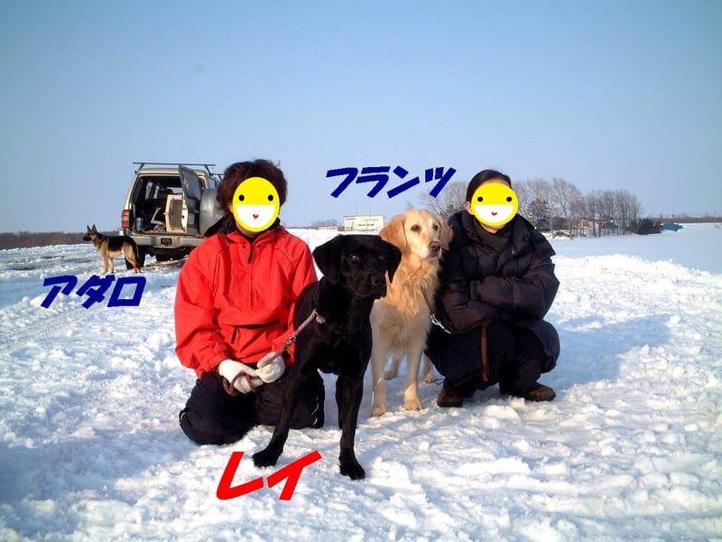 2003_0209_133330aa_2